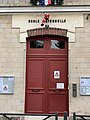 Groupe scolaire Jules Ferry Perreux Marne 2.jpg