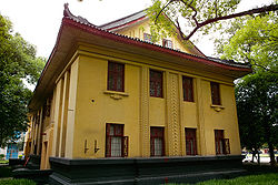 Guangxi Normal University House.jpg
