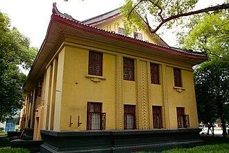Guangxi Normal University - Image: Guangxi Normal University House