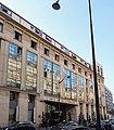 Hôtel du collectionneur, 51-57 rue de Courcelles, Paris 8e.jpg