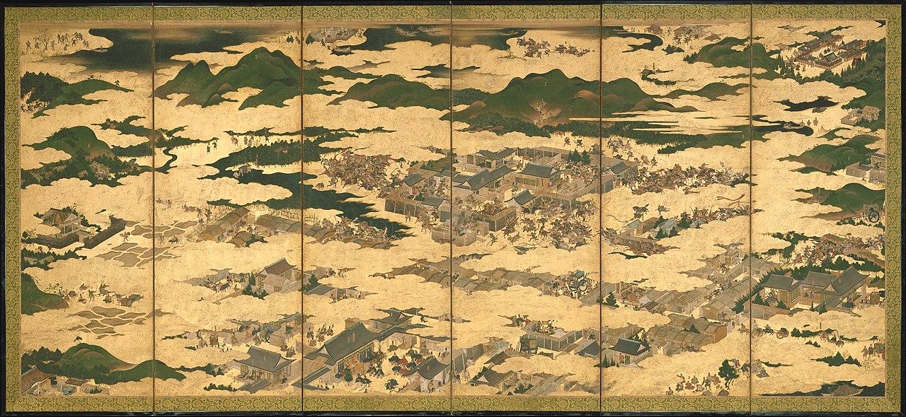 Hōgen no ran.jpg