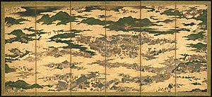 Hōgen rebellion - Hōgen no ran battle screen