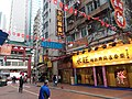 HK 佐敦 Yau Ma Tei 廟街 Temple Street December 2018 SSG 07.jpg