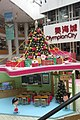 HK 奧海城 Olympian City 2 mall void courtyard Xmas Christmas tree Dec-2017 IX1 03.jpg