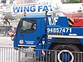 HK 牛頭角道 Ngau Tau Kok Road blue Liebherr crane truck parking November 2018 SSG 02.jpg