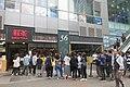 HK 觀塘 Kwun Tong 駿業街 56 Tsun Yip Street 中海日升中心 OCS Centre shop RedTea Cafe restaurant n visitors queue November 2018 IX2 01.jpg