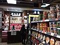 HK 觀塘 Kwun Tong APM shop 一田百貨 YATA department store supermarket interior November 2018 SSG 01.jpg