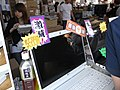 HK 2010 Computer Festival IT Show shop LG Laptop.JPG