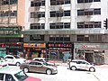 HK Bus 101 view 灣仔 Wan Chai 軒尼斯道 Hennessy Road August 2018 SSG 14.jpg