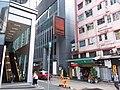 HK CWB 銅鑼灣 Causeway Bay 堅拿道東 Canal Road East January 2019 SSG 04.jpg