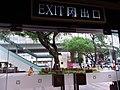 HK CWB 銅鑼灣 Causeway Bay 高士威道 Causeway Road Moreton Road March 2019 SSG 01.jpg