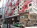 HK Causeway Bay 銅鑼灣 CWB 百德新街 Paterson Street January 2019 SSG 10.jpg