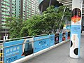 HK Chai Wan Road Youth Square footbridge view Wan Tsui Estate Sept-2012.JPG