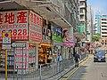 HK Hung Hom 紅磡 寶其利街 Bulkeley Street n Dock Street Mar-2013.JPG