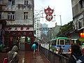 HK Kwun Tong 裕民坊 Yue Man Square 華義樓 Wah Yee Building 仁愛圍 Yan Oi Court 發祥押 Pawn Shop.JPG