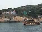 HK Po Toi Island 23 Tai Wan boat Oct-2012.JPG