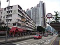 HK SPK 新蒲崗 San Po Kong 彩虹道 Choi Hung Road May 2019 SSG 14.jpg