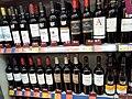 HK SW 上環 Sheung Wan 皇后大道西 Queen's Road West 帝后華庭 Queen's Terrace shop U-Select Supermarket goods bottled wines August 2020 SS2 08.jpg