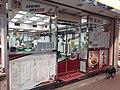 HK SYP 西營盤 Sai Ying Pun 德輔道西 Des Voeux Road West shop Sun Chiu Kee Restaurant August 2020 SS2 01.jpg
