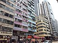 HK SYP 西環 Sai Ying Pun 德輔道西 Des Voeux Road West 11am April 2020 SS2 16.jpg