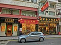 HK Sheung Wan Hollywood Road 義興隆家具 Yee Hing Loong Fine Furniture & 景德堂 Chinese Arts Gallery 繼遠美術 KY Fine Art Mar-2013.JPG