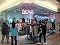 HK TKL 調景嶺 Tiu Keng Leng 彩明商場 Choi Ming Shopping Centre 領展 Link REIT mall shop December 2019 SS2 04.jpg