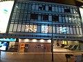 HK Tram 129 view 灣仔 Wan Chai 金鐘 Admiralty 中環 Des Voeux Road Central HSBC SCBank 上環 Sheung Wan night November 2019 SS2 11.jpg