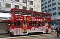 HK Tramways 27 at Gilman Street (20180913110547).jpg