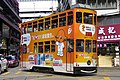 HK Tramways 2 at Cleverly Street (20181202134330).jpg