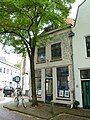 Haarlem - Antoniestraat 1.JPG