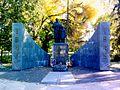 Hadiach WWII Memorial.jpg