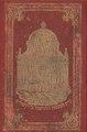 Haggadah shel Pesaj 1852.pdf