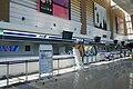 Hakodate Airport Hokkaido Japan16n.jpg
