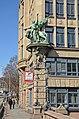 Hamburg 2013 (06).jpg