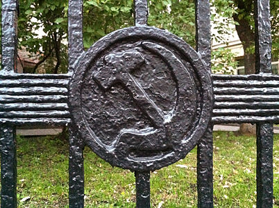 Hammer and Sickle in Fence, Moscow 2012.jpg