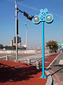 Han River Bikeway.JPG