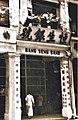 Hang Seng Bank (恒生銀號) - British Hong Kong 02.jpg