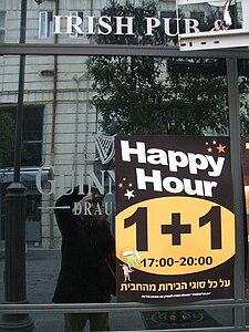 happy hour � wikip233dia