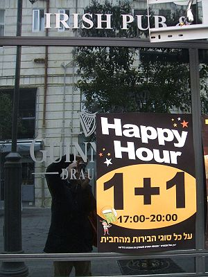 "Happy hour - ""Happy Hour"" sign on a pub in Jerusalem. (in Hebrew: all draught beers, 1 + 1 free)"