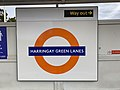 Harringay Green Lanes Roundel 2020.jpg
