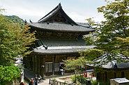 Hasedera Sakurai Nara pref32n4272