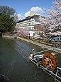 Hatasegi and Hata General Hospital.jpg