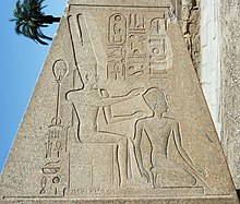 The Egyptian god Amun on an obelisk