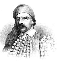 Hatzi Christos 1865 014.jpg