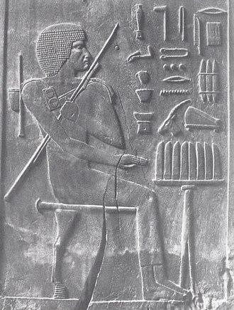 Mastaba of Hesy-Re - Image: Hesy Ra CG1426