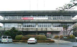 Hikari, Yamaguchi - Hikari city office
