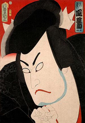 Ishikawa Goemon - Goemon as played by kabuki actor Arashi Hinasuke II (an 1863 painting by Toyokuni III)