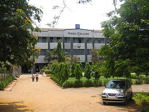 Hindu college in Guntur.jpg
