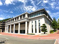 Hiraikaichiro Memorial Library at Ritsumeikan University Kinugasa Campus.jpg