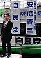 Hirohiko Izumida at Nagaoka Niigata 2019,07.jpg